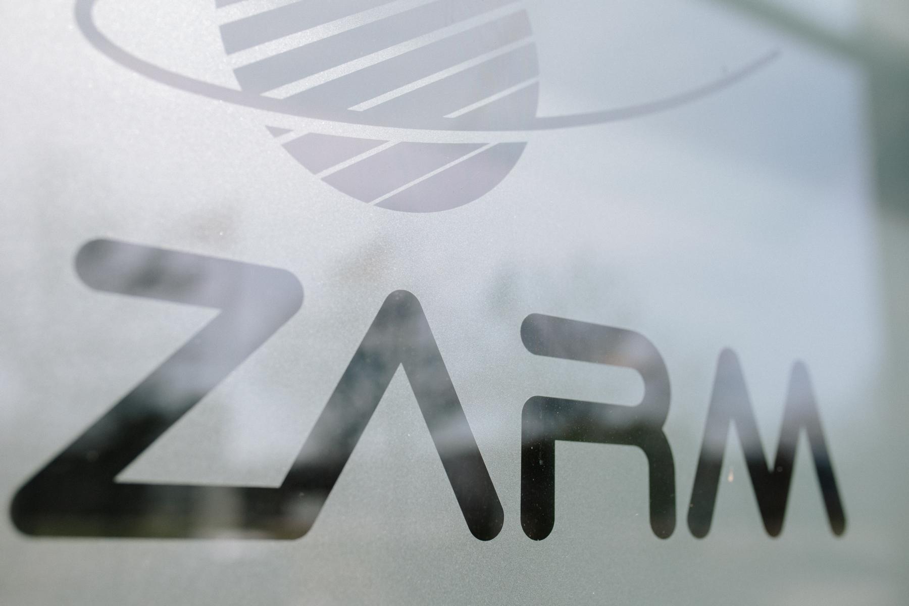 Eingangsschild ZARM Bremen